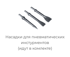 Компрессор AIRMAN PDS175S